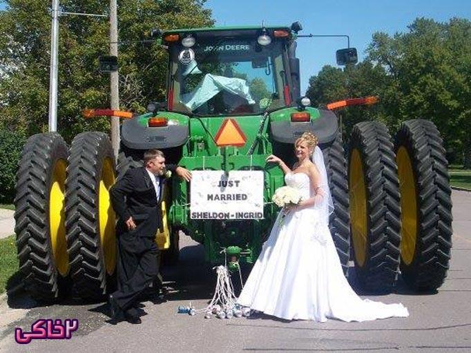 دوخاکی - ازدواج به سبک مهندسی کشاورزی